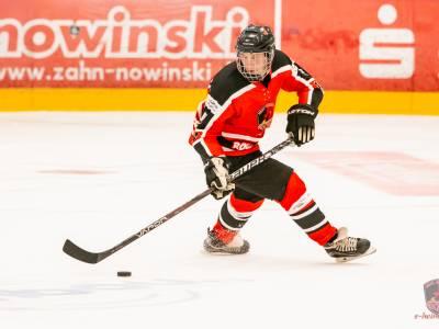 Eishockey EHHL Summer-Cup